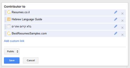 ניהול פרופיל גוגל פלוס